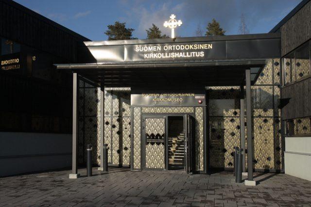 Музей Православной церкви в Куопио