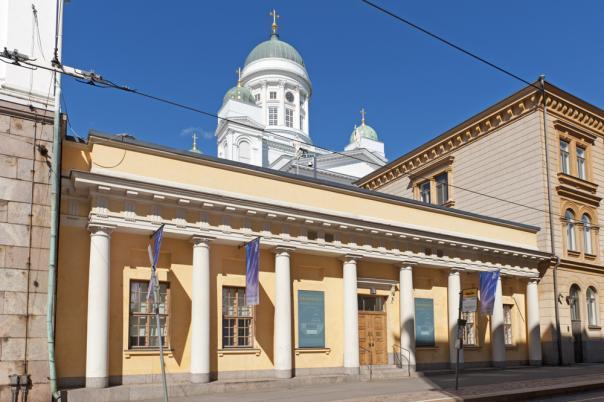 Музей банка Финляндии, Хельсинки