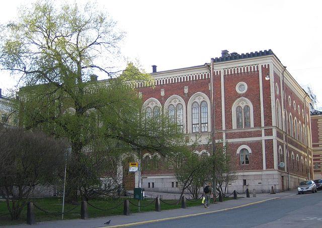 Рыцарский дом, Хельсинки