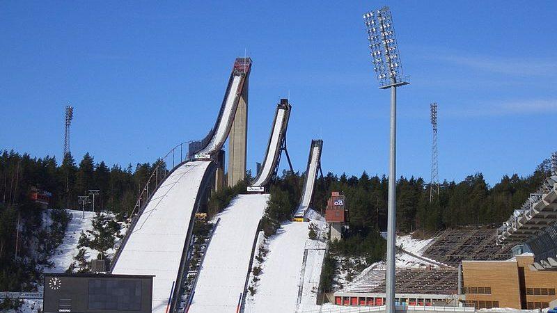 Города Финляндии - Лахти