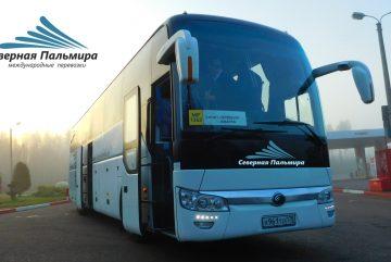 регулярный автобус СПб - Лаппеенранта - Иматра