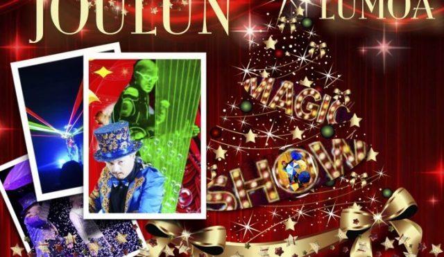 Новогоднее представление в мэрии города Коувола